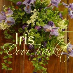 Iris Door Basket